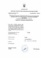 Продам строительную компанию с лицензией в Украине