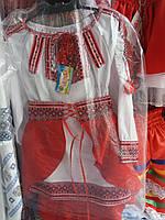 Костюм Мальвина 38-42рр