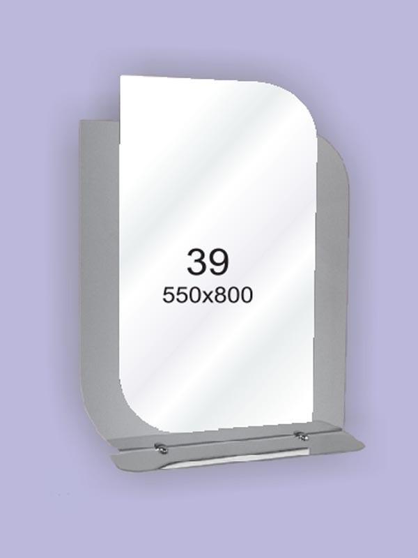 Зеркало с полкой для ванной комнаты ( настенное зеркало) 550х800мм Ф39