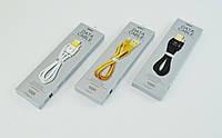 Кабель USB-iPhone Remax RC-041i