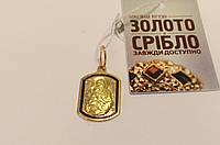 Золотая ладанка с молитвой, вес 3.26 грамм.