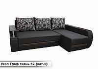 """Угловой диван """"Граф"""" ткань 42 категория 1, фото 1"""