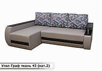 """Угловой диван """"Граф"""" ткань 43 категория 2, фото 1"""