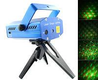 Mini Laser stage lighting YX-6A (YX-6B) – мощный лазерный проектор для дискотек и ресторанов