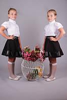 Юбка школьная для девочек