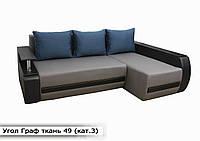 """Угловой диван """"Граф"""" ткань 49 категория 3, фото 1"""