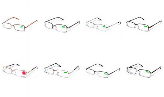 1316503f97a0 Очки для зрения Изюм. NEW Разновидности в ассортименте  продажа ...