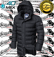 Длинная куртка на меховой подкладке Браггарт - 4672#4673 темно-серый
