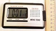 Говорящие настольные часы 3015A, фото 1