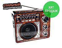 Радиоприемник ATLANFA радио от сети FM SW AM аккумуляторный R872