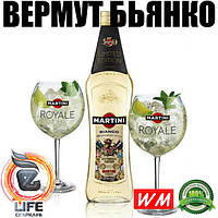 Ароматизатор World Market ВЕРМУТ БЬЯНКО