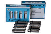 Направляющие втулки клапанов ВАЗ 2101-2107