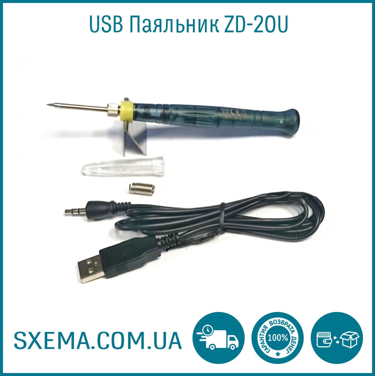 USB паяльник ZD-20U 8W, 1.4 ампера, 5 вольт