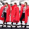 Женское красное модное плащевое пальто - одеяло