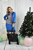 Синий костюм 0389-3 жакет + юбка (на фото с гольфиком 0390-1)