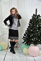 Черный костюм 0389-2 жакет + юбка (на фото с гольфиком 0390-1)
