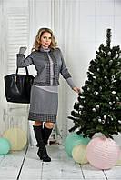 Серый костюм 0389-1 жакет + юбка (на фото с гольфиком 0390-1)