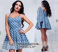 Голубое коттоновое платье с бомбером в горох