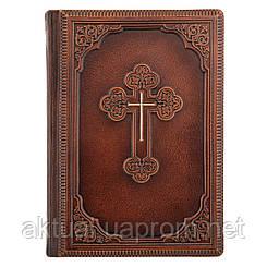БИБЛИЯ книга в кожаном переплете