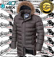 Зимняя мужская куртка с мехом Браггарт - 2372#2373 сафари
