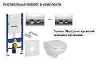 Комплект Инсталляция  с унитазом, Geberit Duofix 458.161.21.1+Jika Lyra 8.2338.0.000.000.1