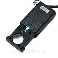 Лупа выдвижная карманная с подсветкой, 30X и 60X увеличения Magnifier 9881
