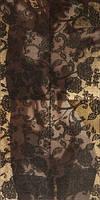 Панно АТЕМ Amalia (11584)