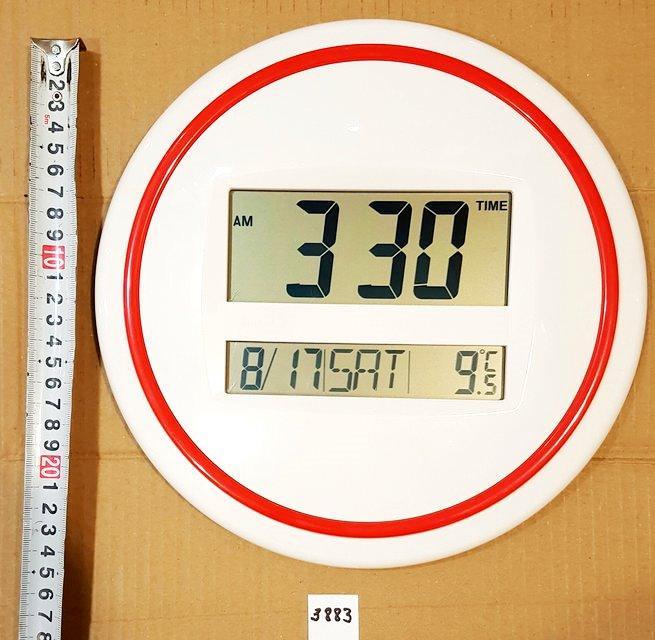 Часы электронные KENKO КК-3883