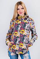 Куртка женская яркая, ветровка AG-0003509 Серо-бордовый