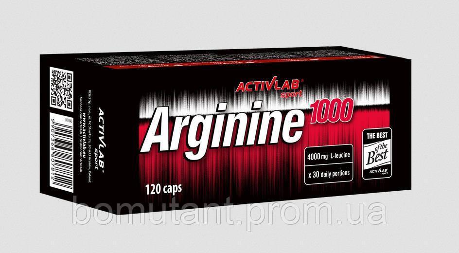 Arginine 1000 120 капсул Activlab