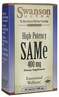 Гептрал (САМе / SAMe)(S-аденозил L-метионин), 400 мг 30 таблеток, Швейцария