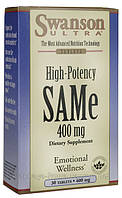 Здоровье печени - Гептрал (САМе / SAMe)(S-аденозил L-метионин), 400 мг 30 таблеток, Швейцария