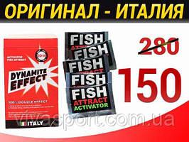 Активатор клёва для рыбалки Dynamite Effect, приманка для рыб Динамит Эффект