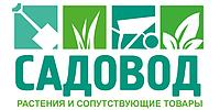 интернет магазин Садовод