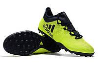 Футбольные сороконожки adidas X Tango 17.3 TF Solar Yellow/Legend Ink/Solar Yellow, фото 1