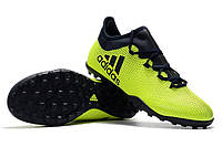 Футбольные сороконожки adidas X Tango 17.3 TF Solar Yellow/Legend Ink/Solar Yellow, фото 1