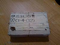 Резисторы с1-4-0,125 750 ком. Новые. В лоте 1000 штук!