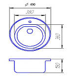 Круглая мойка гранитная, фото 2