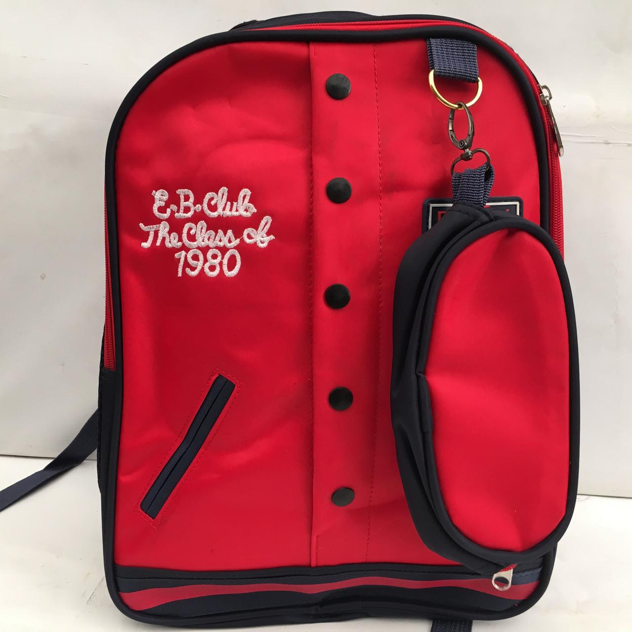 Детские школьные рюкзаки харьков рюкзак-торбу заказать