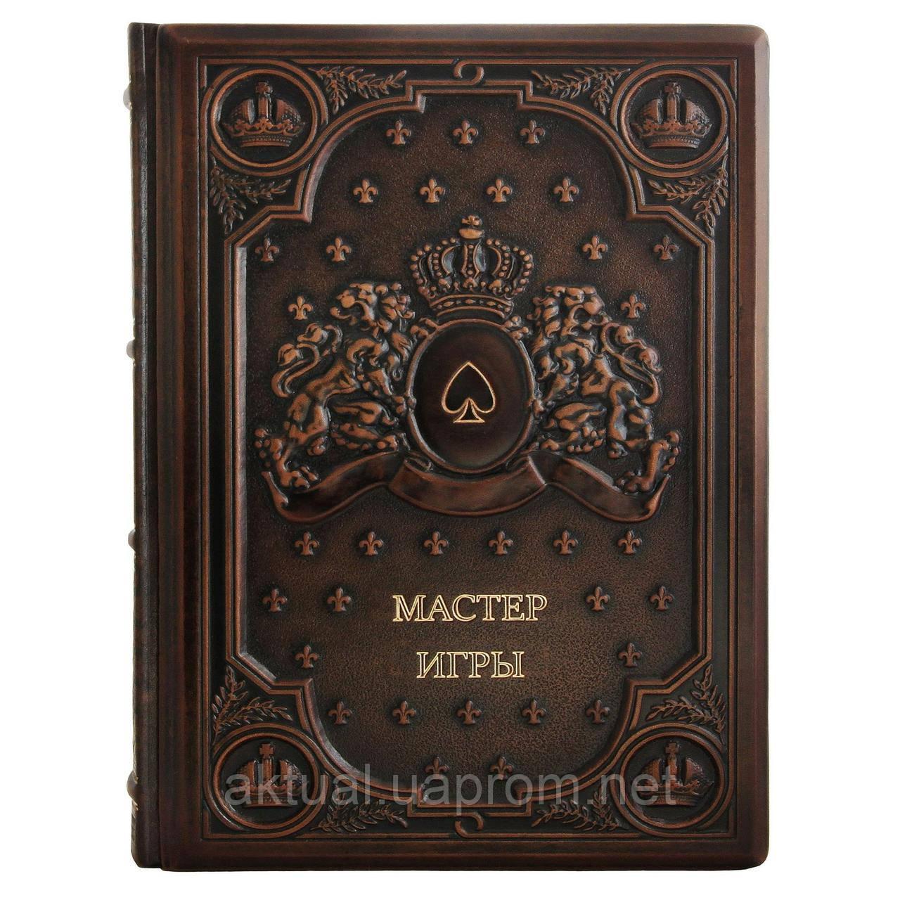 Книга Мастер игры. Автор Роберт Грин.
