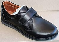 Школьные туфли кожаные черные для мальчика на липучке, кожаная детская обувь от производителя модель А-04к