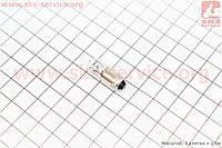 Лампа поворота белая с цоколем 12V/5W G10 BA9S