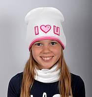 Акция! I ❤ U. Шапка весна/осень. 3-8 лет р.50-55. Т.серый, т.синий, т.розовый, белый, розовый, электрик, фото 1