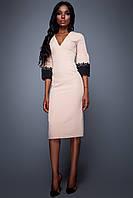 Нарядное Облегающее Платье с Объемными Рукавами Бежевое S-XL
