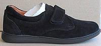 Школьные туфли замшевые черные для мальчика на липучке, замшевая детская обувь от производителя модель А-04зам