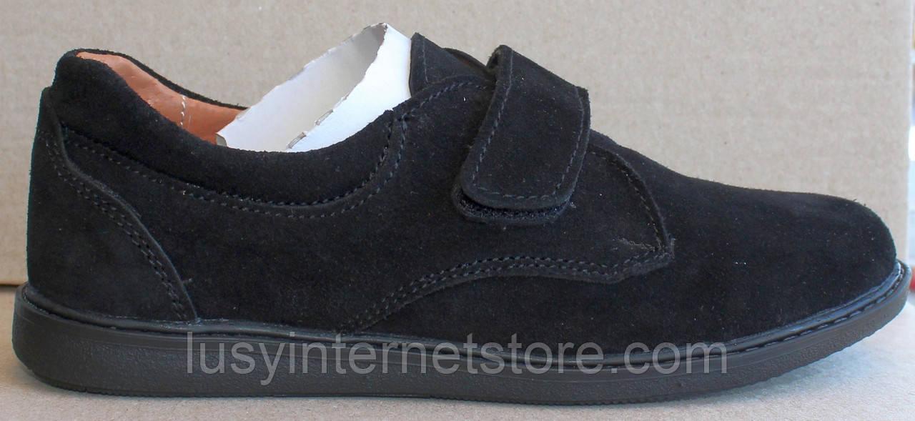 Школьные туфли замшевые черные для мальчика на липучке, замшевая детская обувь от производителя модель А-04зам - Lusy в Харькове