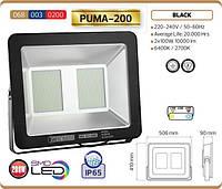 Светодиодный прожектор 200W Horoz PUMA-200 SMD