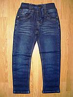 Джинсовые брюки для мальчиков оптом,Tautus , 98-128 рр