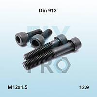 Болт высокопрочный с внутренним шестигранником мелкий шаг резьбы DIN 912 M12x1.5 класс прочности 12.9