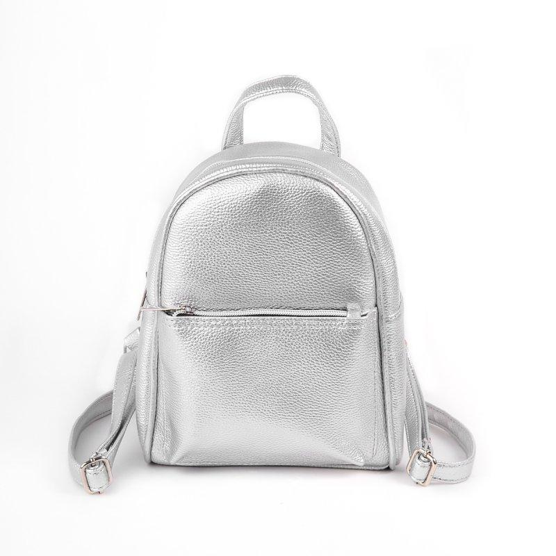 Женский стильный красивый серебряный рюкзак М124-72 - Интернет-магазин  Dobrasumka в Луцке 4950f521f07